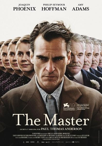 Хороше кіно 2012 року, про котре ви не чули