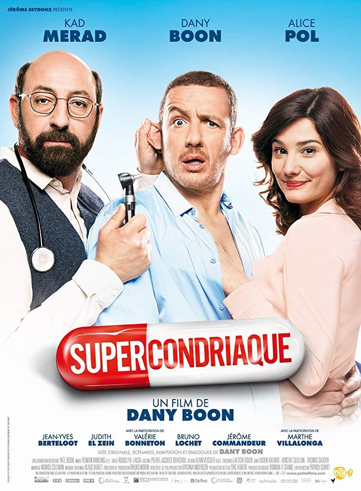 5 милих комедій із Франції, що допоможуть розслабитись наприкінці робочого дня