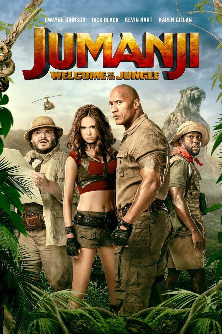 """Дуейн Джонсон оголосив про зйомки третьої частини """"Джуманджі"""""""
