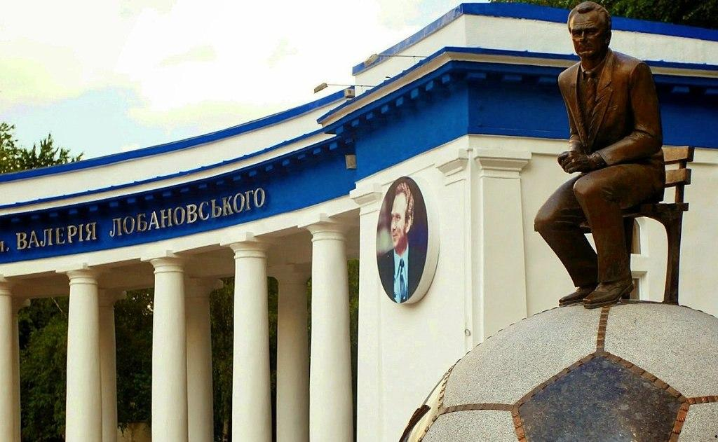 lobanovskyi_stad.jpg (101.09 Kb)