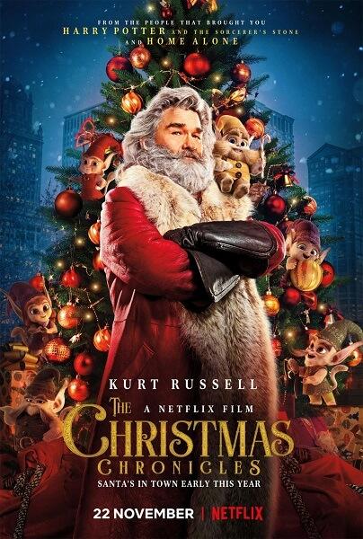 Нові різдвяні фільми, котрі варто оцінити