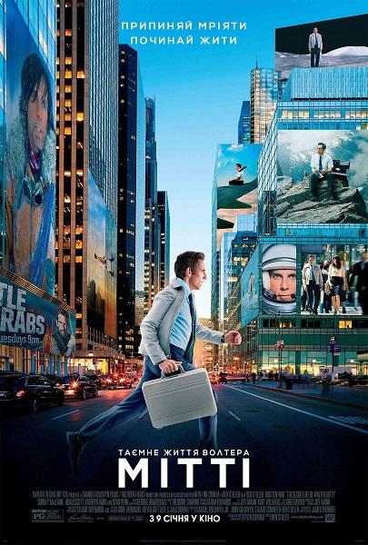 Розвиваюче кіно для розумних людей